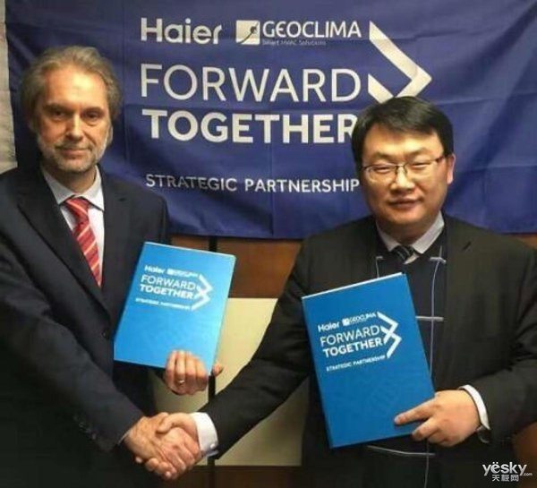 海尔中央空调在欧洲水机市场达成本土化定制战略合作