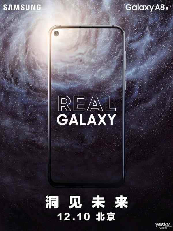 """三星Galaxy A8s官宣:""""洞见未来"""",12月10日发布"""