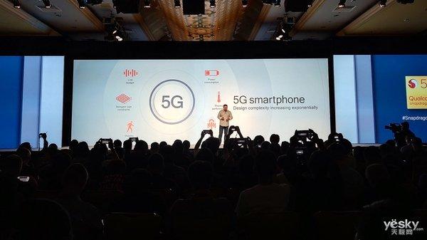 高通总裁克里斯蒂安诺・阿蒙:5G已经到来