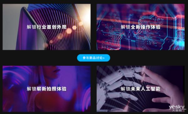 vivo NEX双屏版官宣:前后镜头合体,屏占比惊艳!附上官方高清图