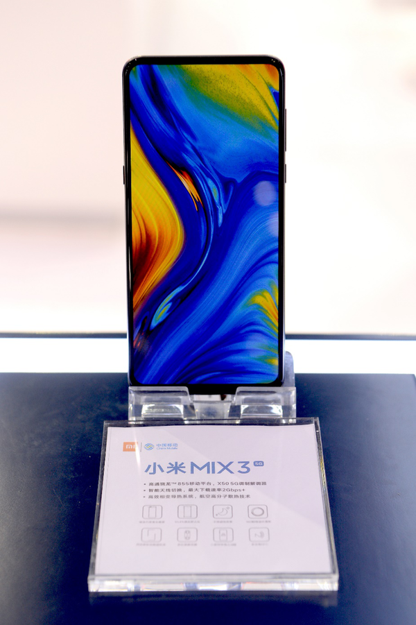5G版小米MIX 3亮相 首发骁龙855 下载速度达2Gbps