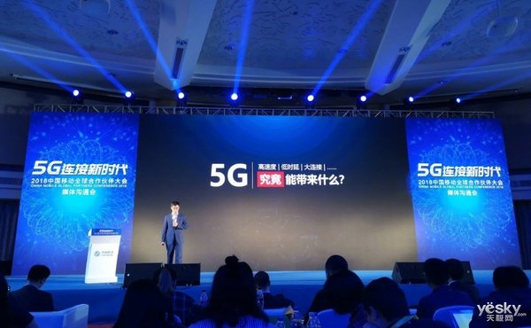 高通抱团中国OEM厂商 5G终端样机现身中国移动全球合作伙伴大会