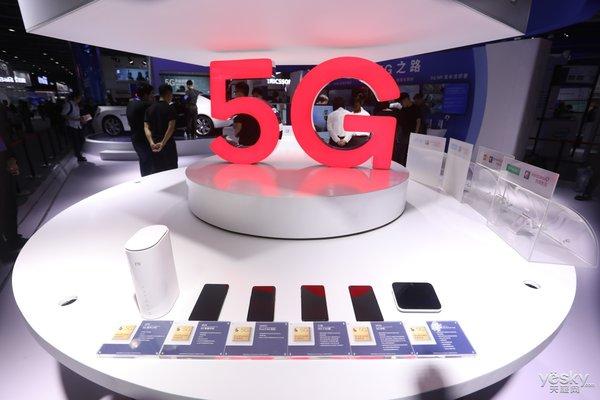 中国移动和OEM厂商展示搭载Qualcomm骁龙855移动平台的5G移动终端