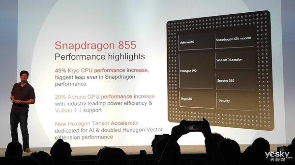 高通骁龙855发布:CPU与GPU分别提升45%、20%,AI性能翻三倍