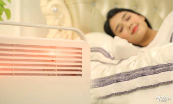 寒夜里冷到瑟瑟发抖?选对电暖器温暖过冬