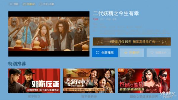5030部4K电影何愁剧荒   酷开电视苏宁双12给你VIP特权