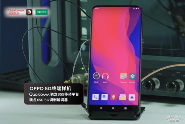 5G商用在即!小米、OPPO、vivo集体展示5G样机,高通成最大赢家