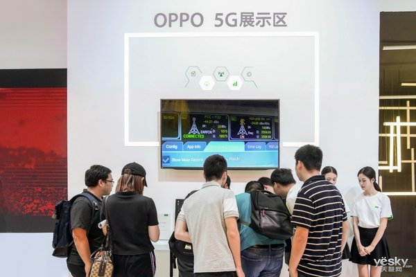 """全面迎接5G新时代 :面向未来再次出发 OPPO引领""""万物互融""""新体验"""