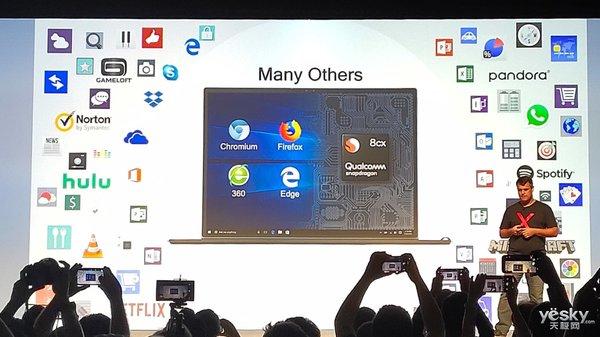 高通骁龙8cx发布:首款用于PC的7nm制程计算平台