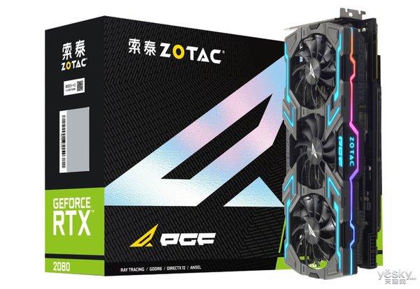 RTX 2080开启光追战2K,NV鸡血光追驱动来了!