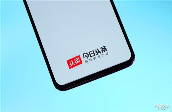 """大公司晨读:今日头条将上线""""飞聊"""",苹果市值跌破8000亿"""