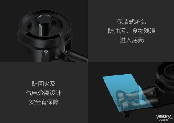 云米互联网燃气灶 Power4.0