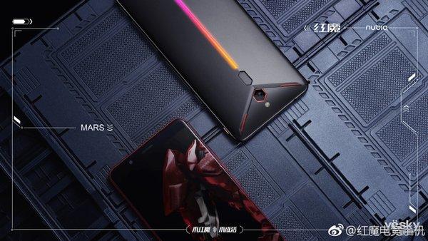 最强电竞手机红魔Mars ICE多维立体散热技术让你冷酷吃鸡