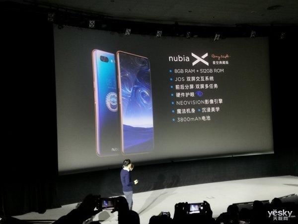 全新JOS双屏交互系统 努比亚X星空典藏版发布