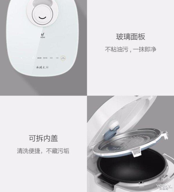 环绕加热+4L铁釜内胆 云米IH电饭锅报299元