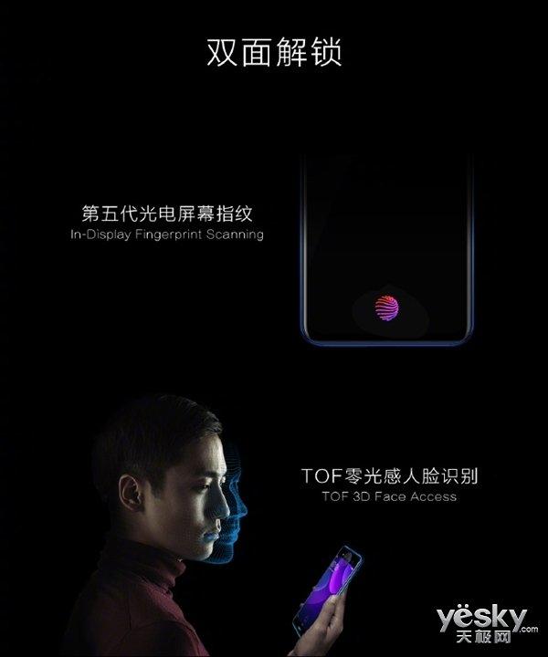 真全面屏手机哪家强?vivo NEX双屏版凭实力称王