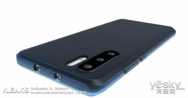 华为P30系列手机壳曝光:水滴屏,后置摄像头+闪光灯组合又变了