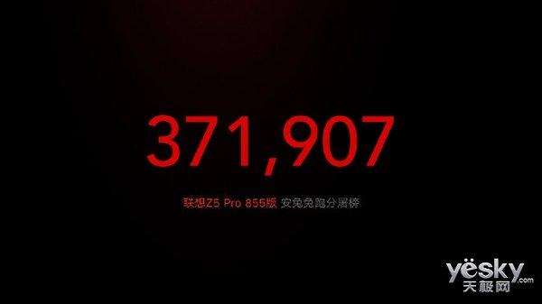 今年骁龙855首发来得更早些!联想Z5Pro 2698元的定价也是没谁了