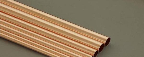 超薄铜管如何清洁保养?超薄铜管清洁保养方法