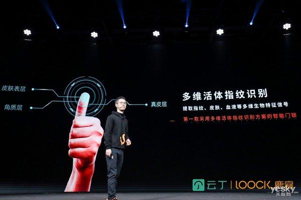 鹿客发布高端旗舰款触控屏智能门锁Touch2 Pro 售价5188元