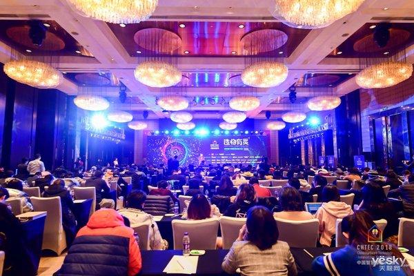 以AIoT窥见未来智慧生活,第四届中国智慧家庭大会隆重召开