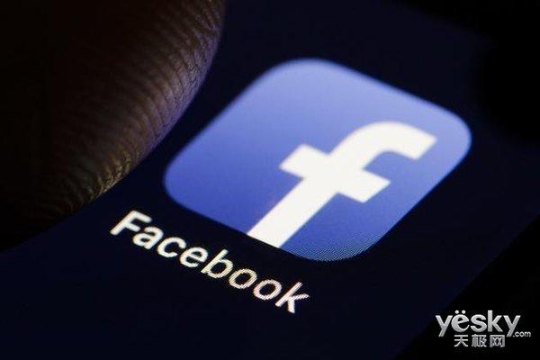 Facebook被爆出售用户数据 用户数据何时才能被善待?