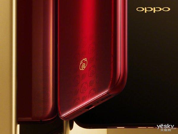 OPPO R17|R17 Pro新年版明日开售 售价2799元起