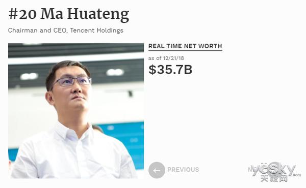 游戏版号即将开放,腾讯股价一路上涨,马化腾也重登中国首富宝座