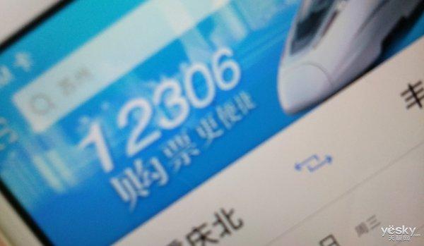春运官方购票日历来了!2019铁路春运预计发送旅客4.1亿人次