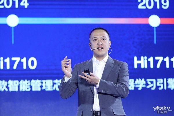华为首次展示6款智能计算芯片 颗颗重磅 为AI赋力