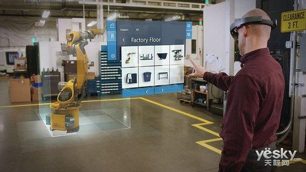 等了这么久 微软终于要推出HoloLens消费者版了?
