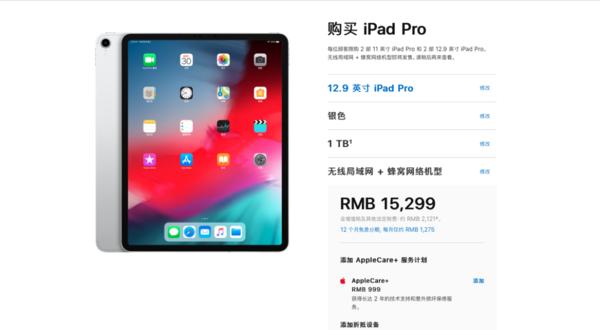 iPad mini 5或于2019年初发布,保留3.5mm耳机接口