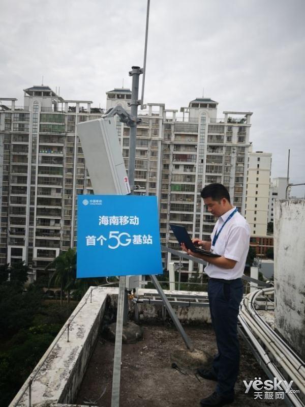 5G网络什么时候能用到?收费要多少?