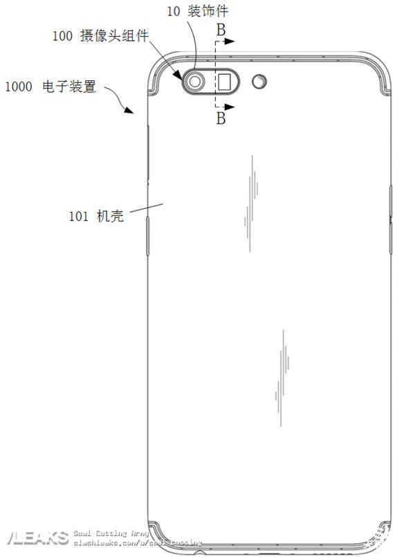 又出大招!疑似OPPO 10倍无损变焦专利图曝光 最早MWC2019揭晓