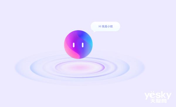 OPPO宣布推出全新的智能助理Breeno,提前布局5G生态