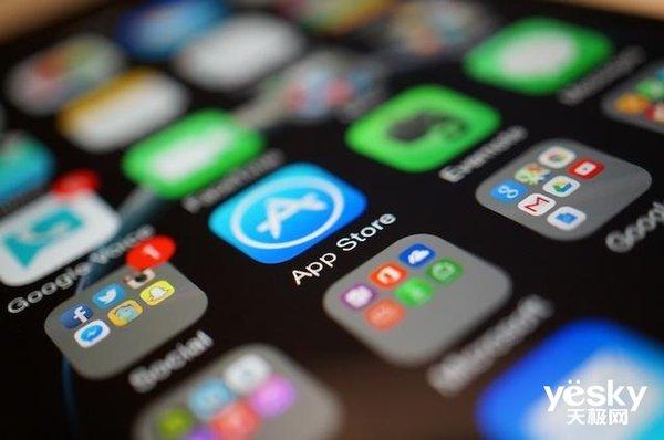 这E天:苹果App Store突发宕机;荣耀全新电商平台上线