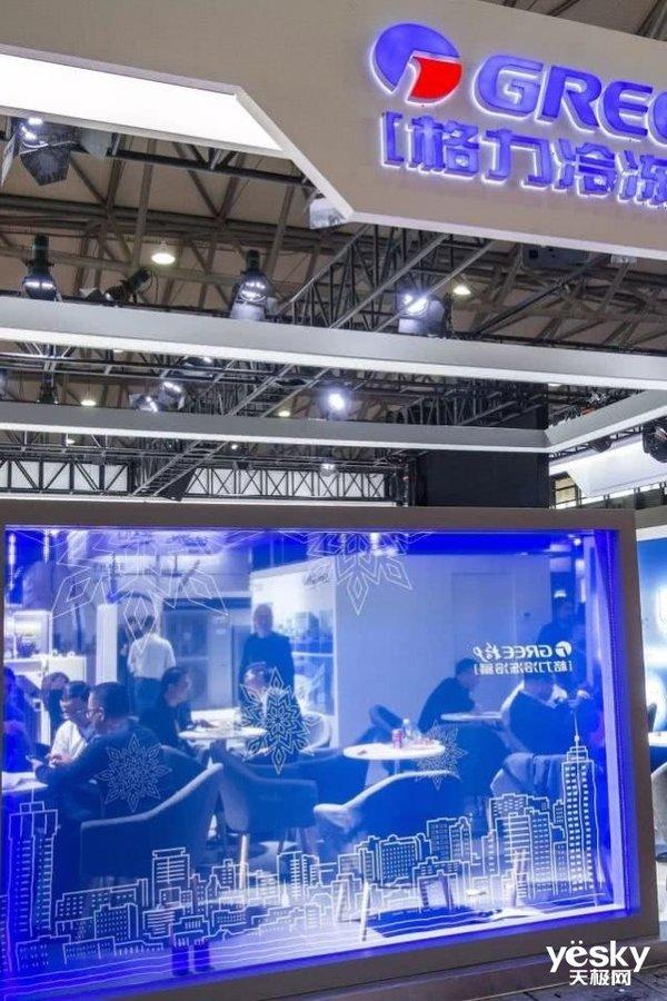 财富发布国内最具影响力创新公司排行 华为阿里小米稳居前三