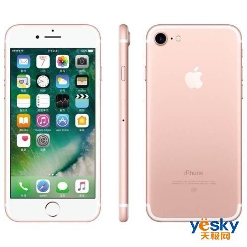 刺激印度市场?富士康将在印度扩建工厂组装高端iPhone