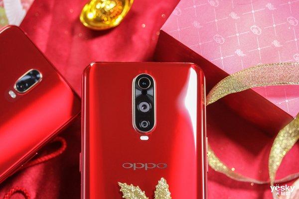 年末新机开售 OPPO R17 Pro新年版诚意满满