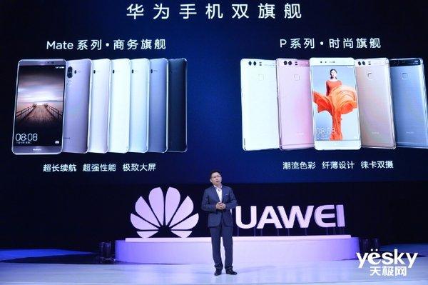里程碑!华为消费者业务2018年收入将突破500亿美元,占比近50%