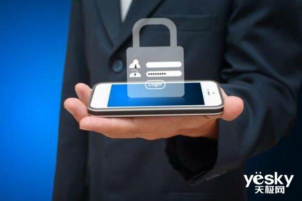 好消息!安卓9.0引入重要的安全和隐私增强功能