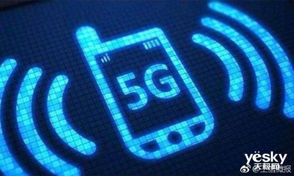 三大运营商:2018手机流量平均单价下降超60%,明年继续提速降费