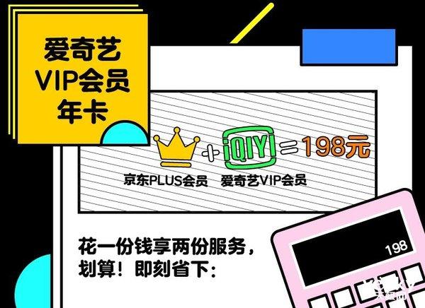 华为芒果TV合作,不止双VIP!电商平台&视频网站抱团取暖已成趋势