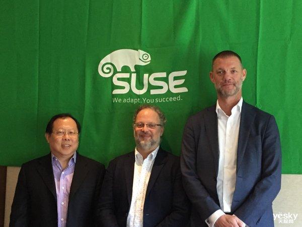 采访SUSE三大高层:SUSE的独立自由时代