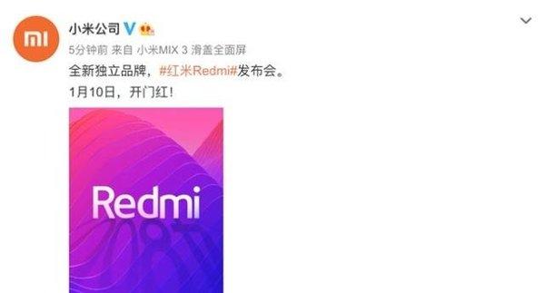 首款Redmi新机曝光 4800万像素或成最强性价比手机