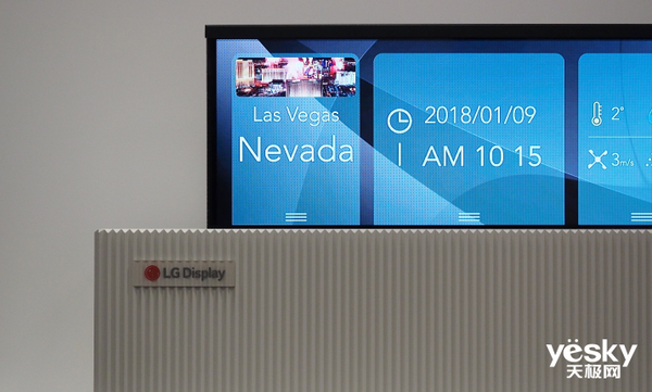 LG将在CES大会上展示卷曲式OLED电视