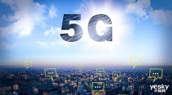 用实力证明自己 华为公布5G测速结果 最快超美国21倍