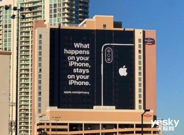 苹果现身CES 2019主会场外 巨幅海报嘲讽安卓隐私问题