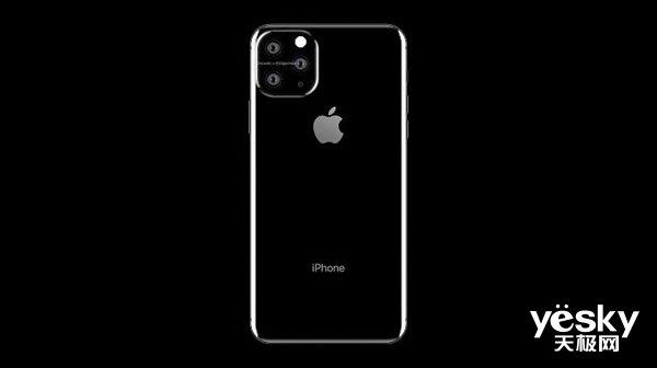 网传2019年新款iPhone将采用浴霸设计 强迫症要哭了