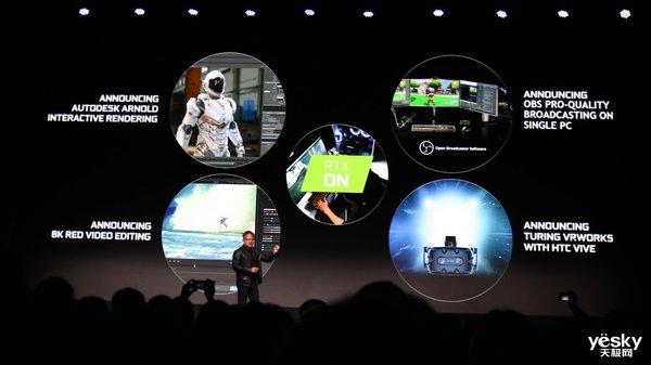 349美元起!NVIDIA发布GeForce RTX 2060